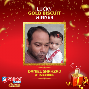 Lucky to London | Gold Biscuit | Best Baby Diaper | Shield Pakistan